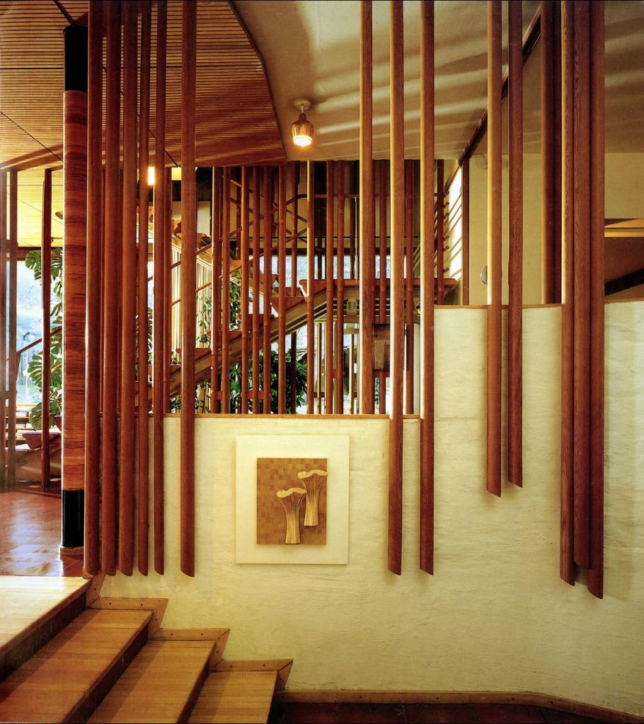 Aalto Interior